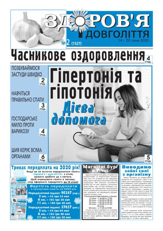 thumbnail of zid_02_UKR