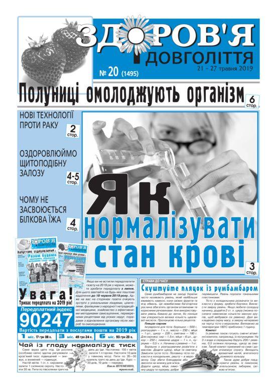 thumbnail of zid_20_UKR