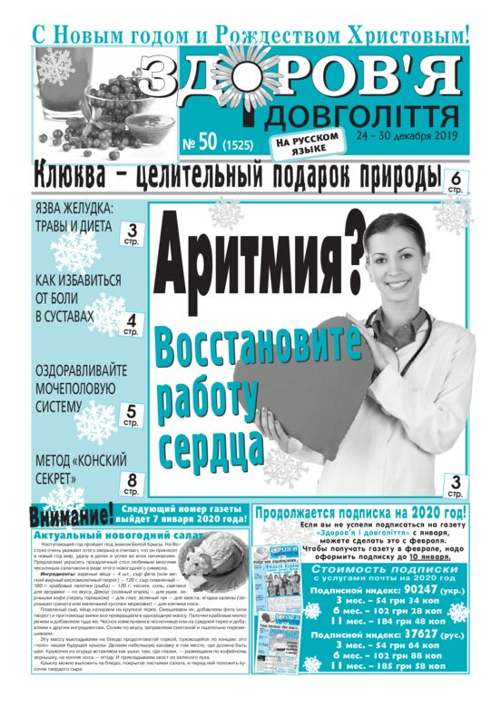 thumbnail of zid_50_rus